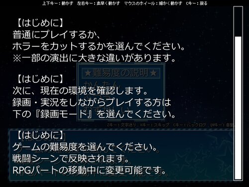 空想兄弟 ~The Dream Brothers~ Game Screen Shot5