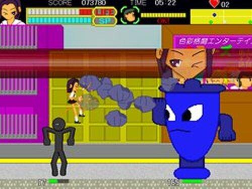 ラメントパーティー Game Screen Shots