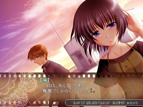 与那城探偵事務所「雨上がりの窓辺」 Game Screen Shot1