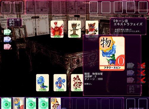 夢遊猫ネクロフィリア Game Screen Shot1