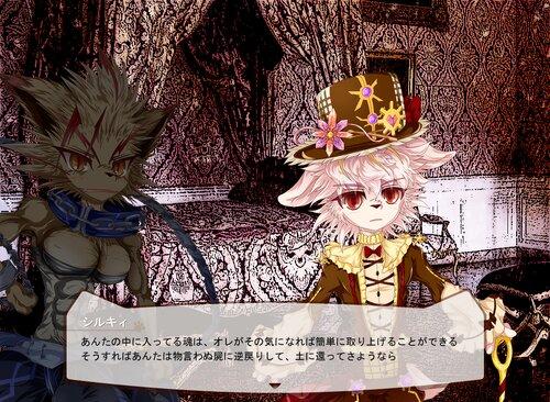 夢遊猫ネクロフィリア Game Screen Shot2