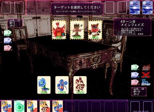 夢遊猫ネクロフィリア Game Screen Shot3