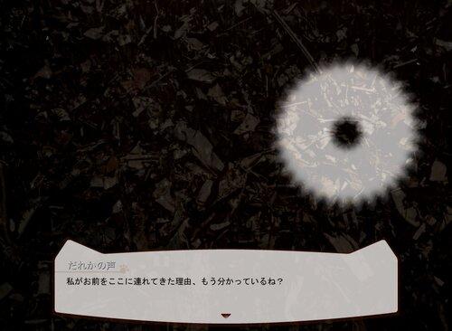 夢遊猫ネクロフィリア Game Screen Shot4