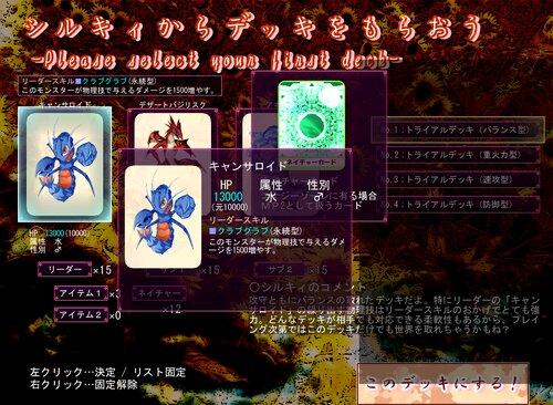 夢遊猫ネクロフィリア Game Screen Shot5