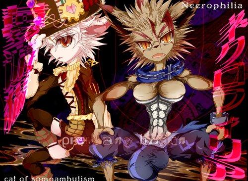 夢遊猫ネクロフィリア Game Screen Shots