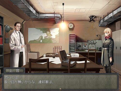 Heartless Killers Game Screen Shot2