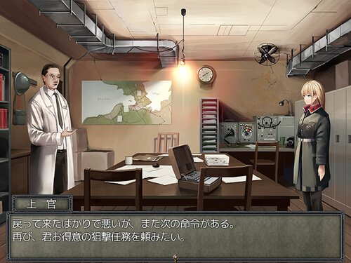 Heartless Killers Game Screen Shot4
