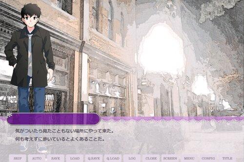 四十年の初恋 Game Screen Shot4