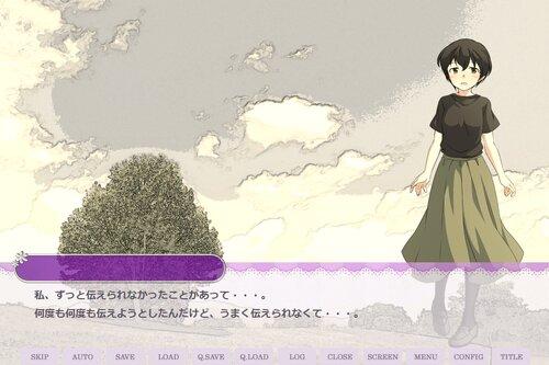 四十年の初恋 Game Screen Shots