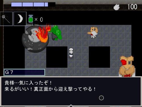 流星の射手 ~亜人大戦争~ Game Screen Shot1