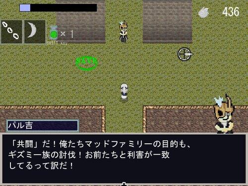 流星の射手 ~亜人大戦争~ Game Screen Shot3