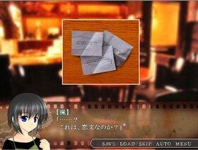 与那城探偵事務所「雨上がりの窓辺」 Game Screen Shot3