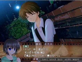 与那城探偵事務所「雨上がりの窓辺」 Game Screen Shot4