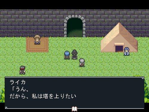 塔と魔女 Game Screen Shot3