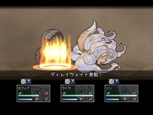 塔と魔女 Game Screen Shot5