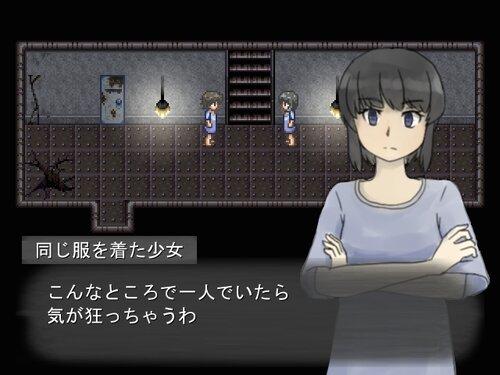 クオリア Game Screen Shot