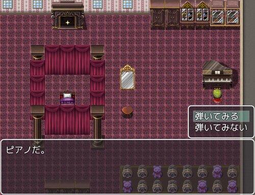 使われていない寝室からの脱出 Game Screen Shot3