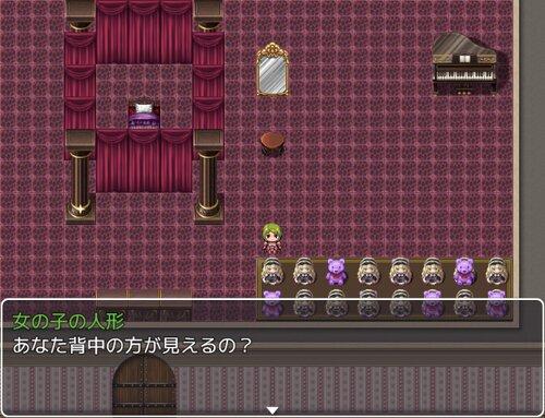 使われていない寝室からの脱出 Game Screen Shot5
