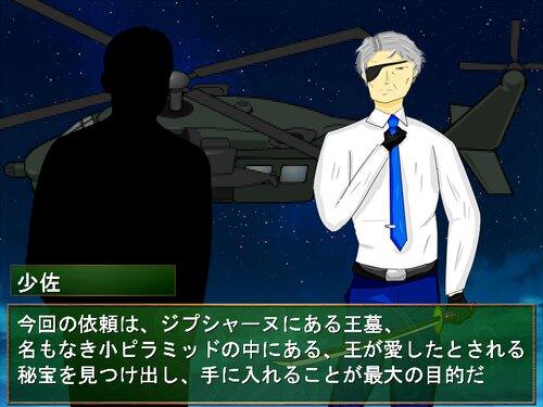 Treasure Hunter 玖主 Game Screen Shot1
