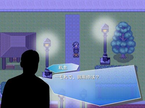 Treasure Hunter 玖主 Game Screen Shot2