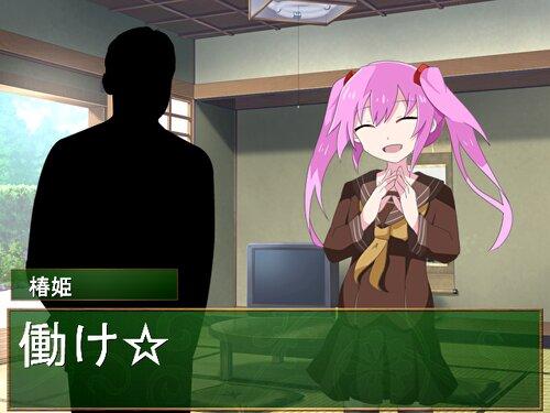 Treasure Hunter 玖主 Game Screen Shot3