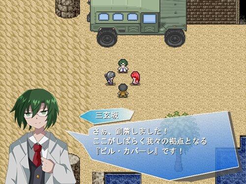 Treasure Hunter 玖主 Game Screen Shot4