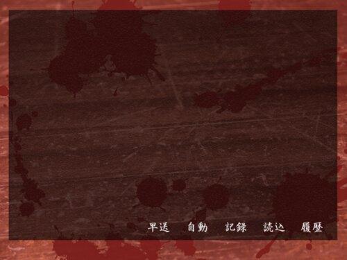 鈴の隠音 Game Screen Shot5