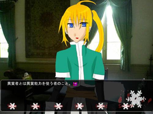 永遠の牢獄II Game Screen Shot2