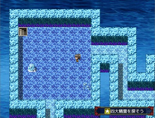 Abyss Fantasy Game Screen Shot