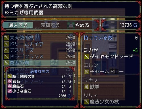 Abyss Fantasy Game Screen Shot5