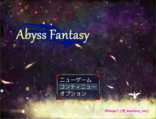 Abyss Fantasy Game Screen Shots