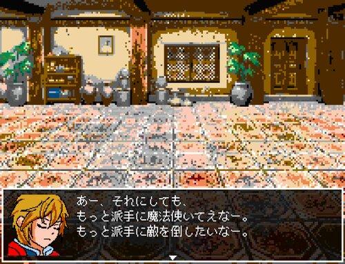 エグリマティアスⅡ~モナクスィア~ Game Screen Shot1