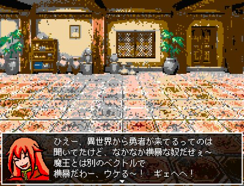 エグリマティアスⅡ~モナクスィア~ Game Screen Shot3
