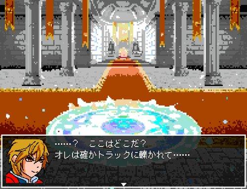 エグリマティアスⅡ~モナクスィア~ Game Screen Shot4