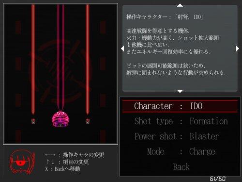 SeekerMemoria Game Screen Shot5
