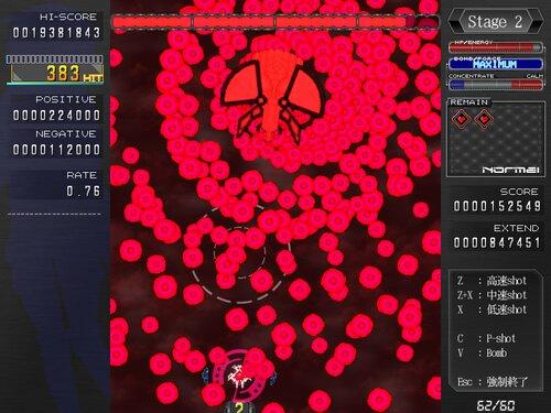 SeekerMemoria Game Screen Shots