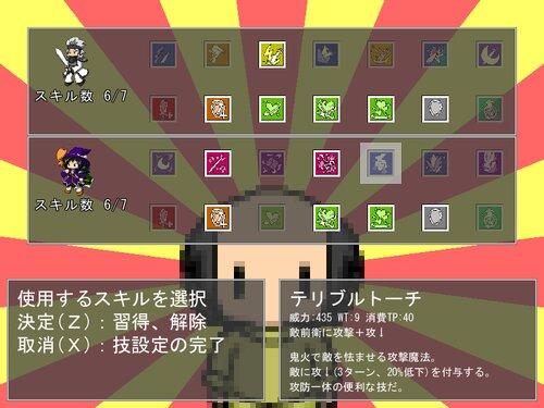 封獄のモノクローム Game Screen Shot3