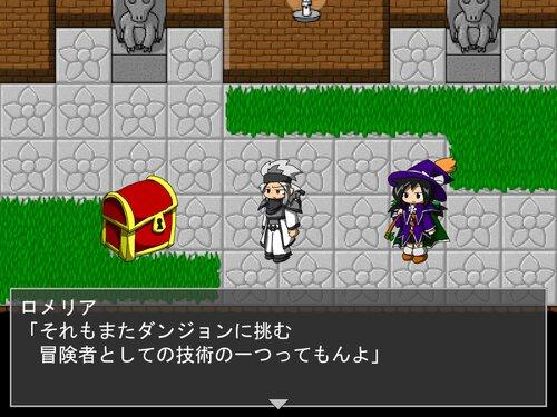 封獄のモノクローム Game Screen Shot5