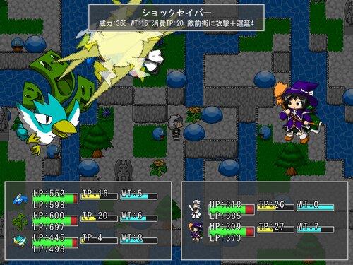 封獄のモノクローム Game Screen Shots