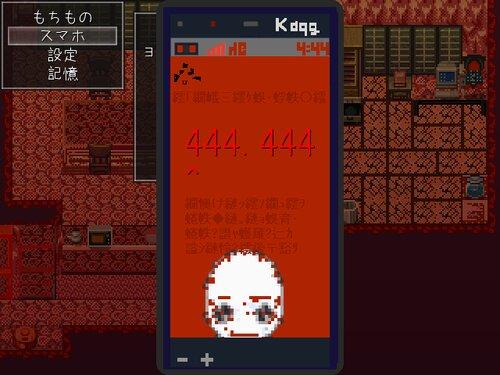 おしまいのーと。 Game Screen Shot3