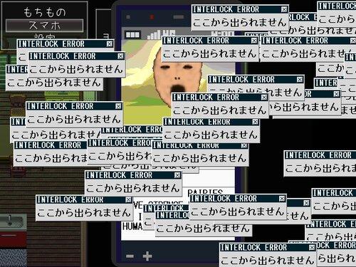 おしまいのーと。 Game Screen Shots