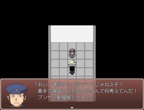 大正あやかし怪異録 Game Screen Shot4