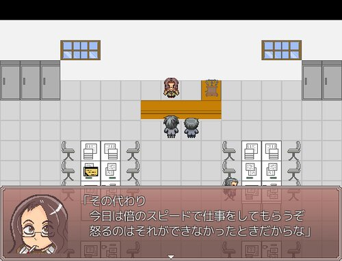 大正あやかし怪異録 Game Screen Shot5