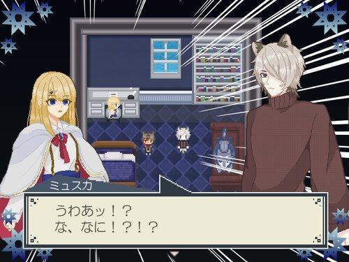 冬呼びの旅路 Game Screen Shot2