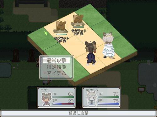 冬呼びの旅路 Game Screen Shot5