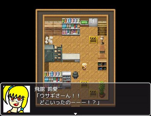 インフィニティウサちゃん Game Screen Shot3