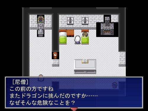 ひたすらドラゴンを倒すだけ Game Screen Shot