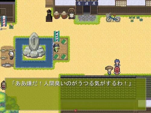 鬼叉無町騒動記 Game Screen Shot2