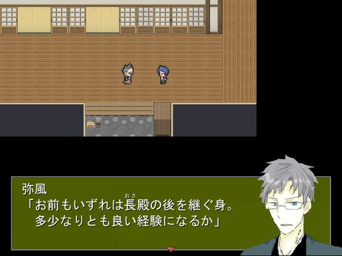 鬼叉無町騒動記 Game Screen Shot3