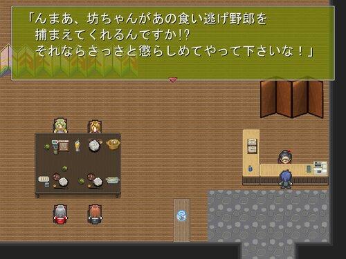 鬼叉無町騒動記 Game Screen Shot4
